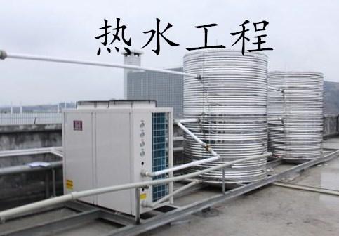 学校空气能热水工程展示,节能省钱还环保