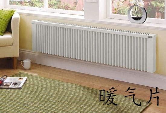 暖气片是一种以采暖为主的暖气设备