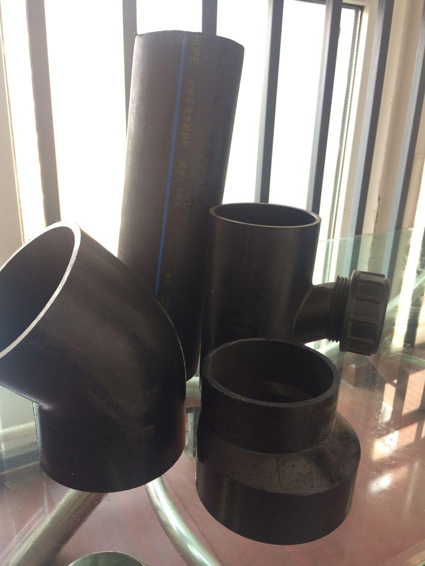HDPE 管