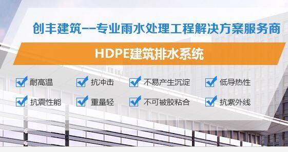 重庆虹吸排水工程