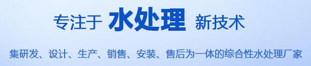 重庆虹吸排水系统