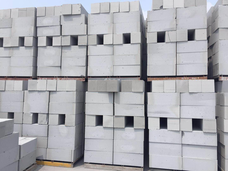 西安蒸压加气混凝土砌块生产