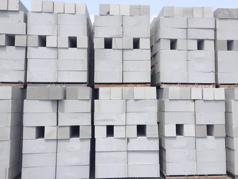 蒸压加气混凝土砌块生产