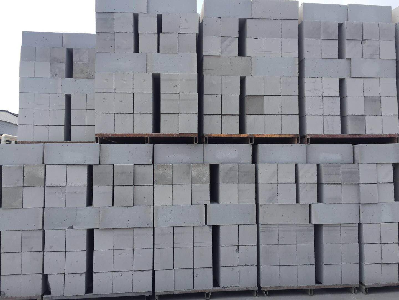 西安蒸压加气混凝土砌块价格
