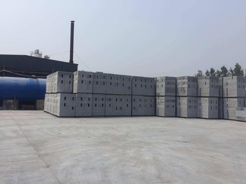 西安蒸压加气混凝土砌块厂家