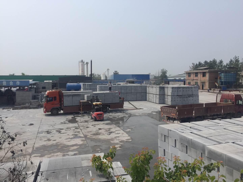 西安蒸压加气混凝土砌块产品,我选西安市临潼区海川建材有限公司