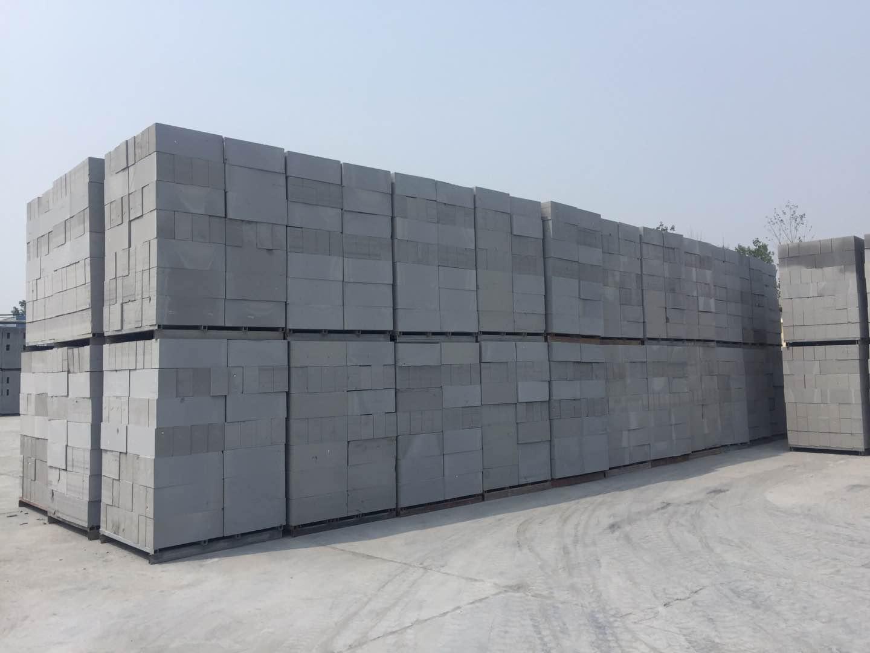 海川建材粉煤灰加气混凝土砌块生产线锅炉房改建项目竣工环境保护验收报告表