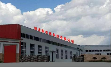 湖北新农佳生产厂