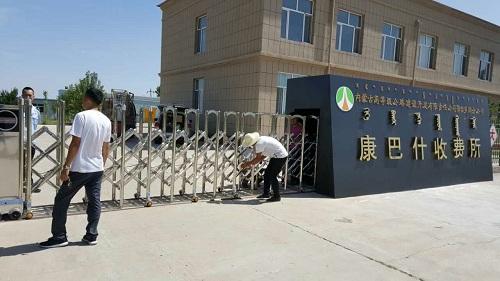 榆林电动伸缩门在康巴什收费站安装成功!