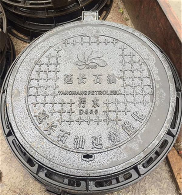 西安秦阔建材告诉你球墨铸铁井盖都有哪些好处?