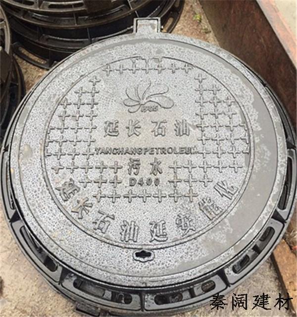 球磨铸铁井盖制作