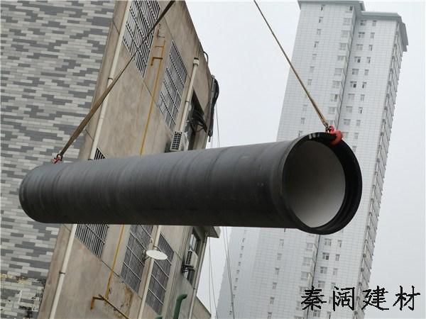 西安球磨铸铁管