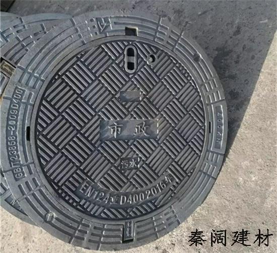 市政污水井盖