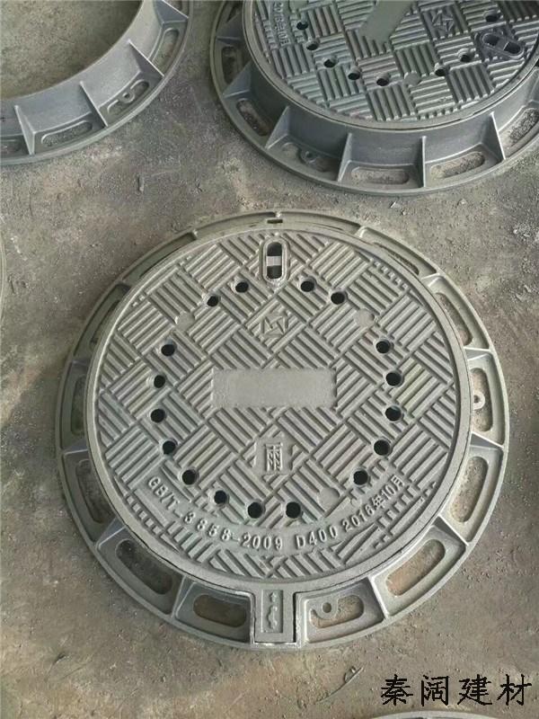 西安球磨铸铁井盖生产