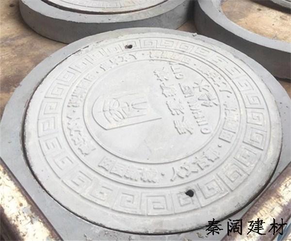 西安水泥井盖