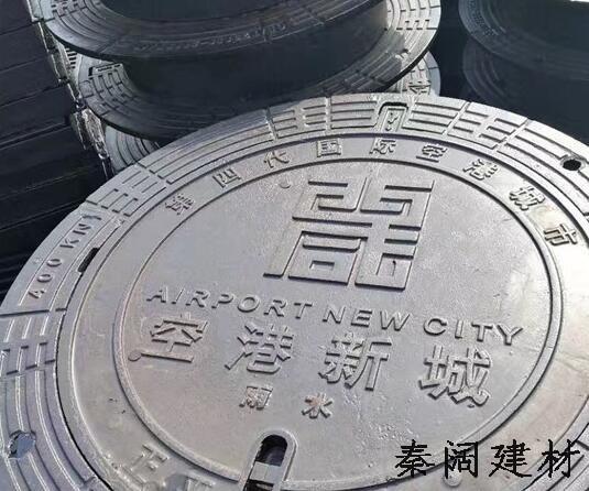 井盖为何那么结实?满大街的汽车都不会压碎,原来用的是球墨铸铁这种材料