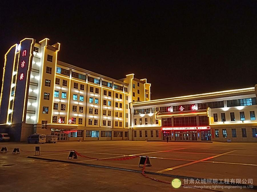 古浪县中医医院楼宇亮化工程