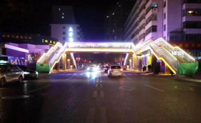 临夏市红园路过街天桥亮化项目