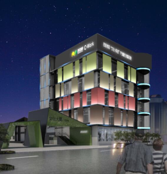 文创大厦-甘肃城市楼宇亮化工程