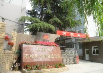 与陕西省石油化工研究设计院合作离线风机