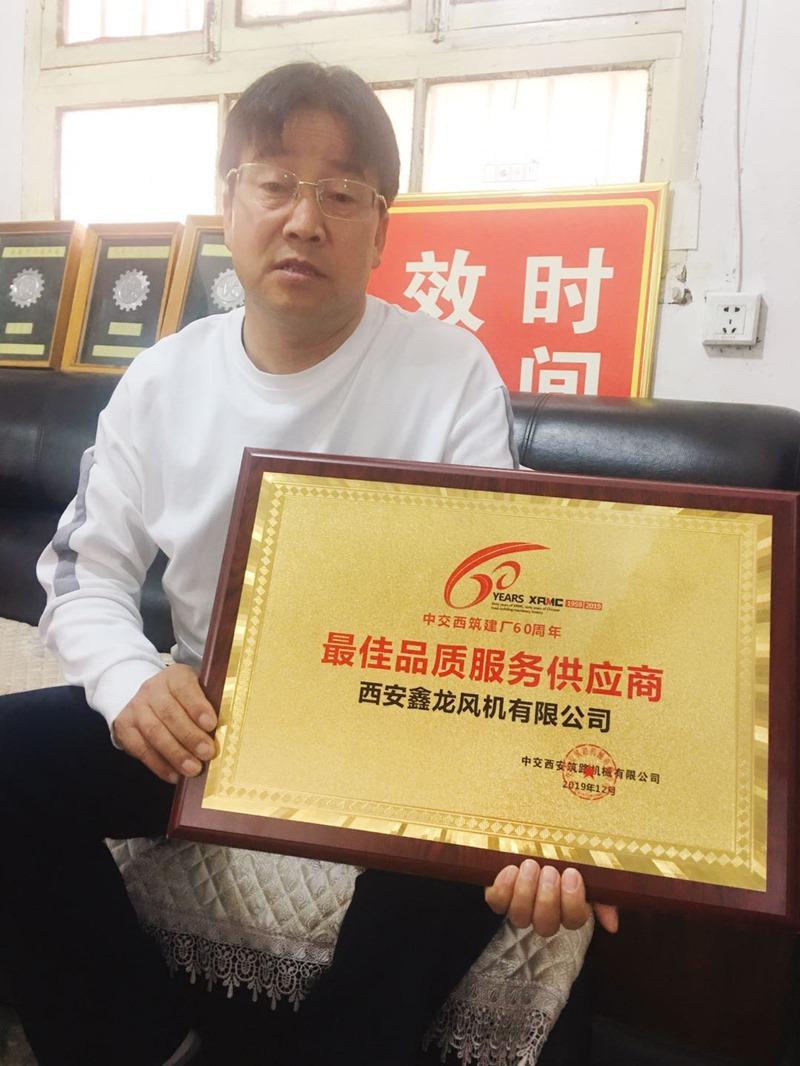 西安风机厂有限公司售后服务承诺