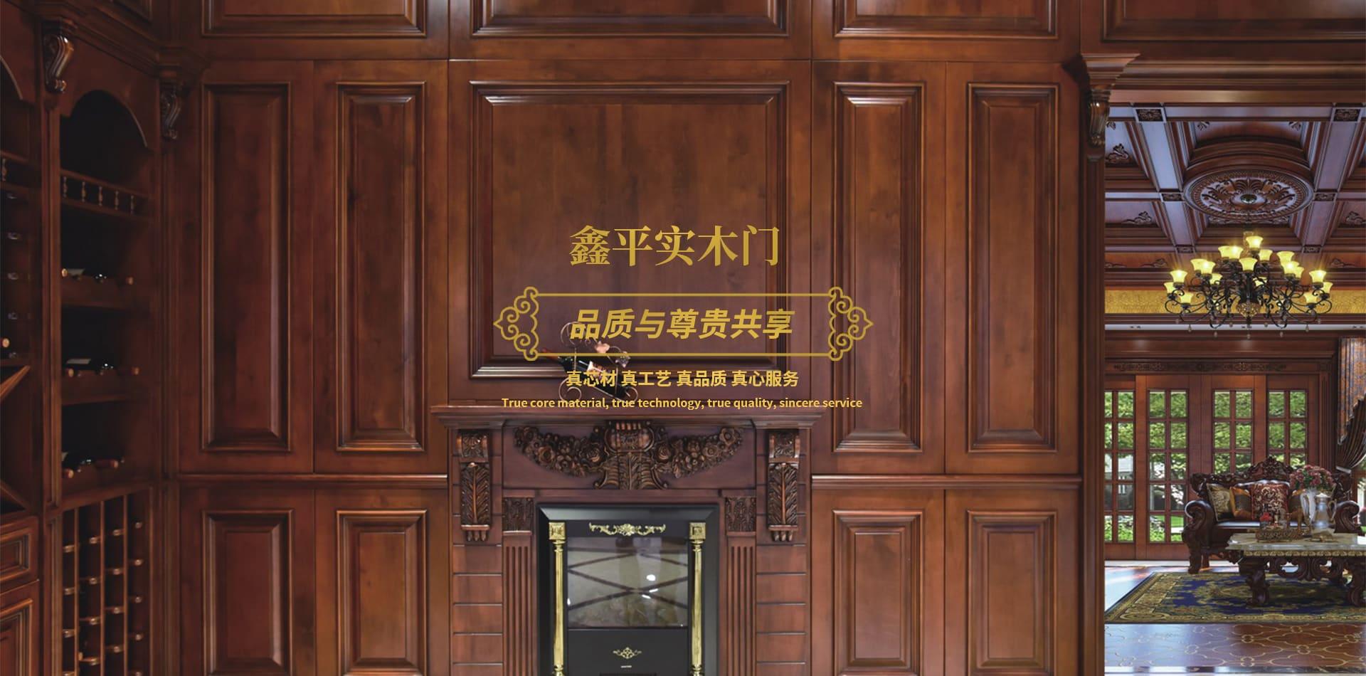 四川木門廠家-輕奢風格