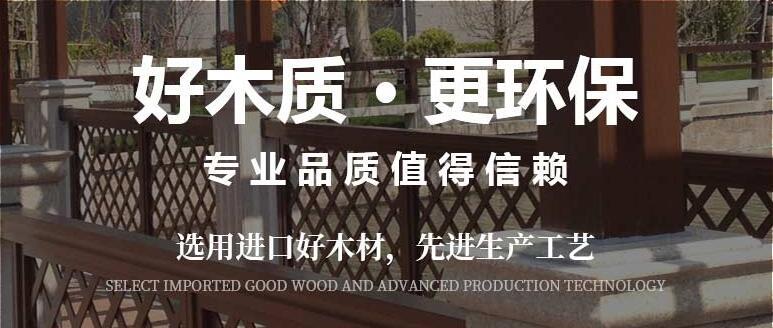 成都林怡帆装饰工程有限公司