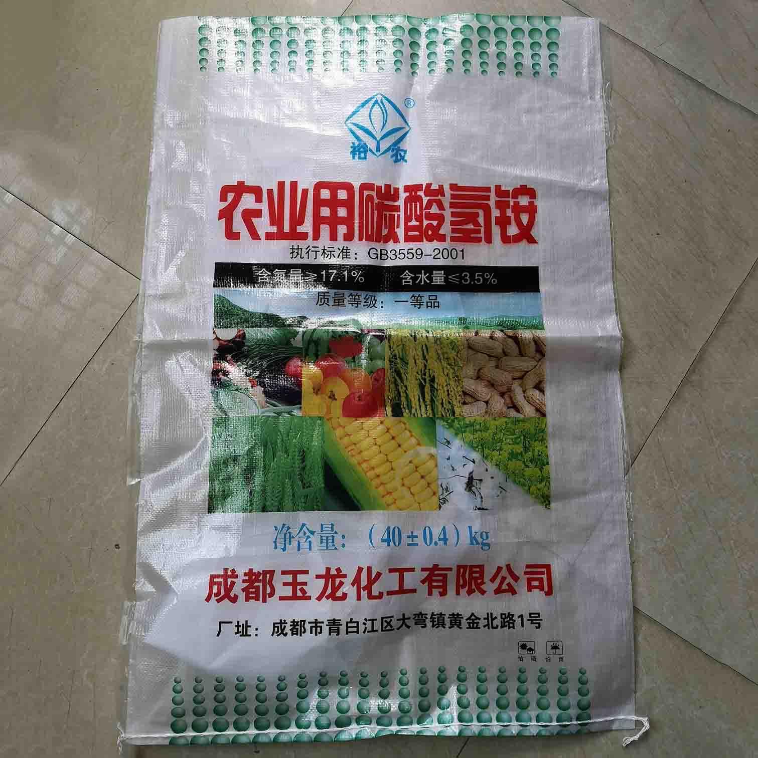四川化工袋销售