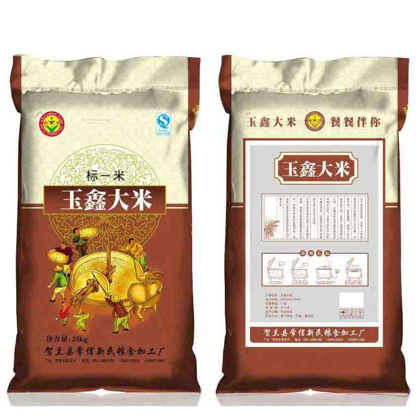 四川食品袋