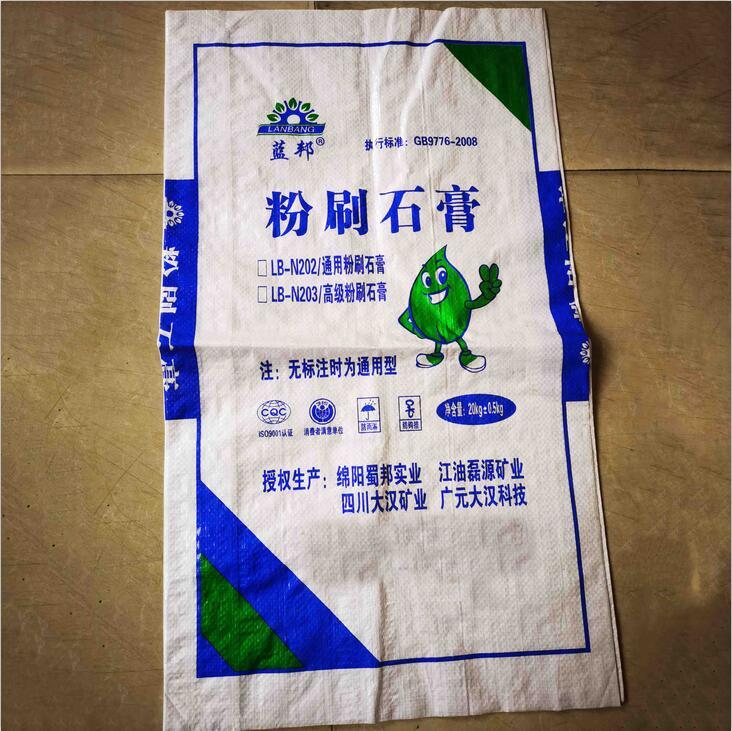 四川建材袋生产