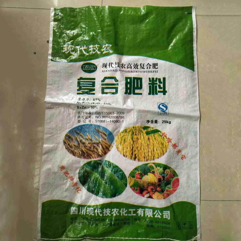四川肥料袋厂家