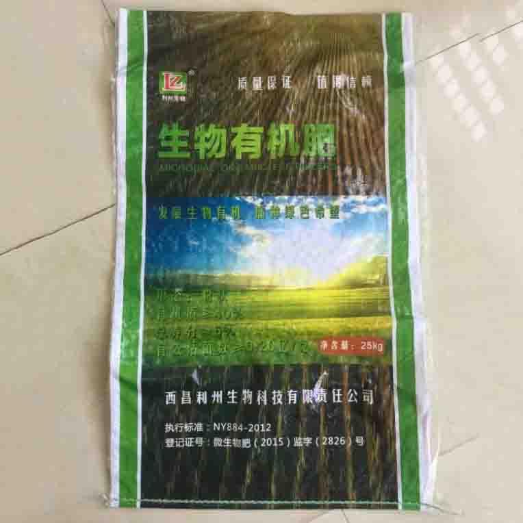 四川肥料袋生产
