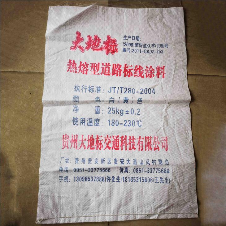 四川建材袋厂家