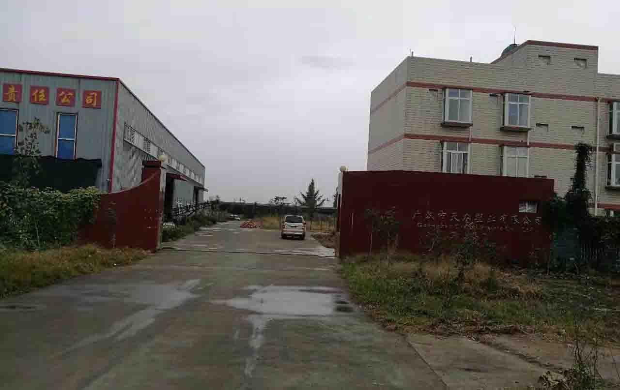 天力塑业工厂