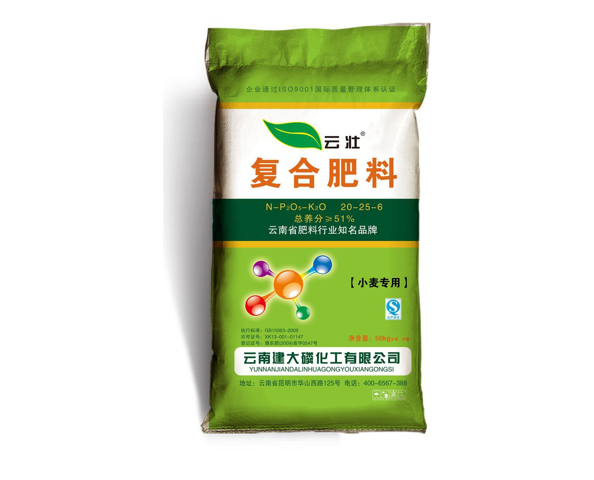 四川肥料袋厂家教你认清肥料包装袋上的字母标识,对你大有益处