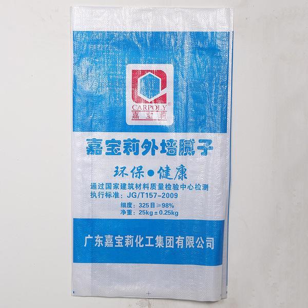 化工产品如何选择四川化工袋?