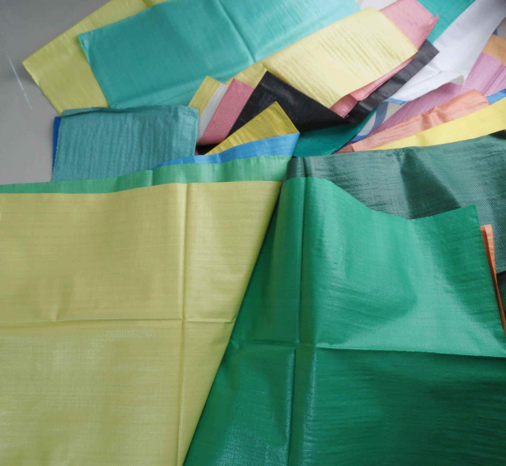 验收四川编织袋时检查哪些方面?