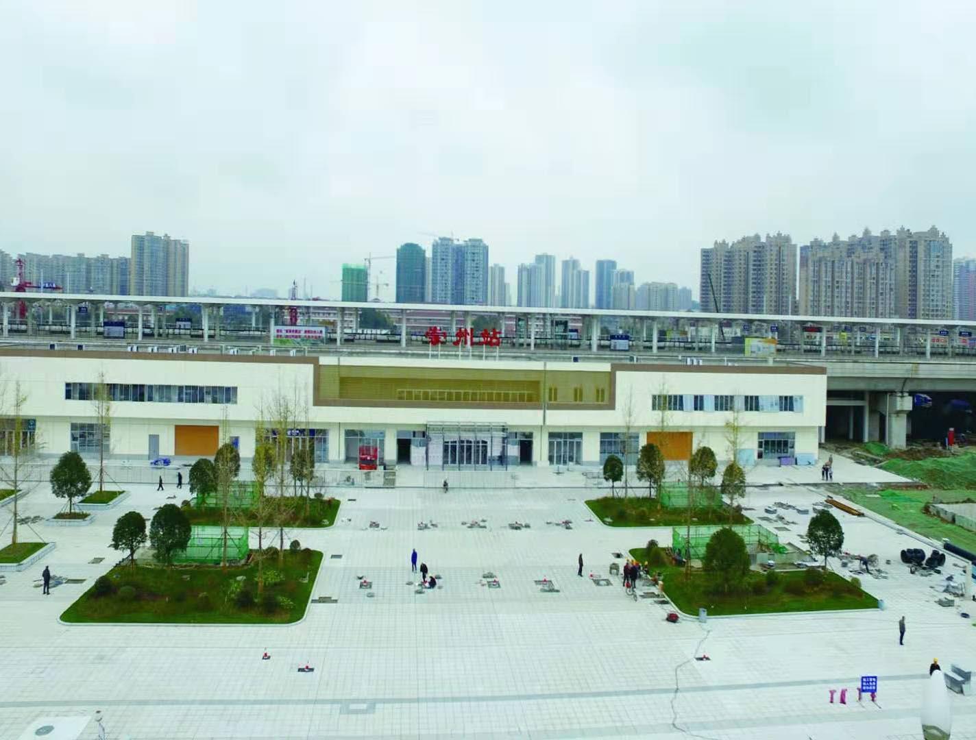 崇州高铁站