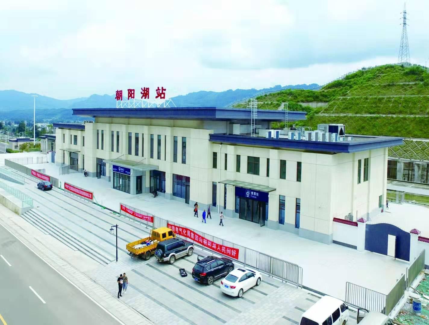朝阳湖高铁站