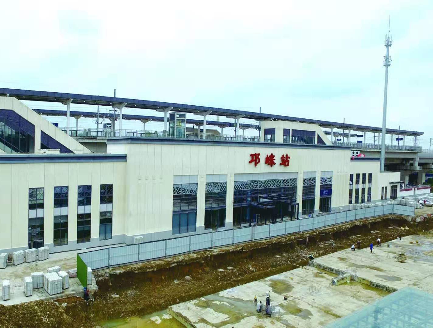 邛崃高铁站