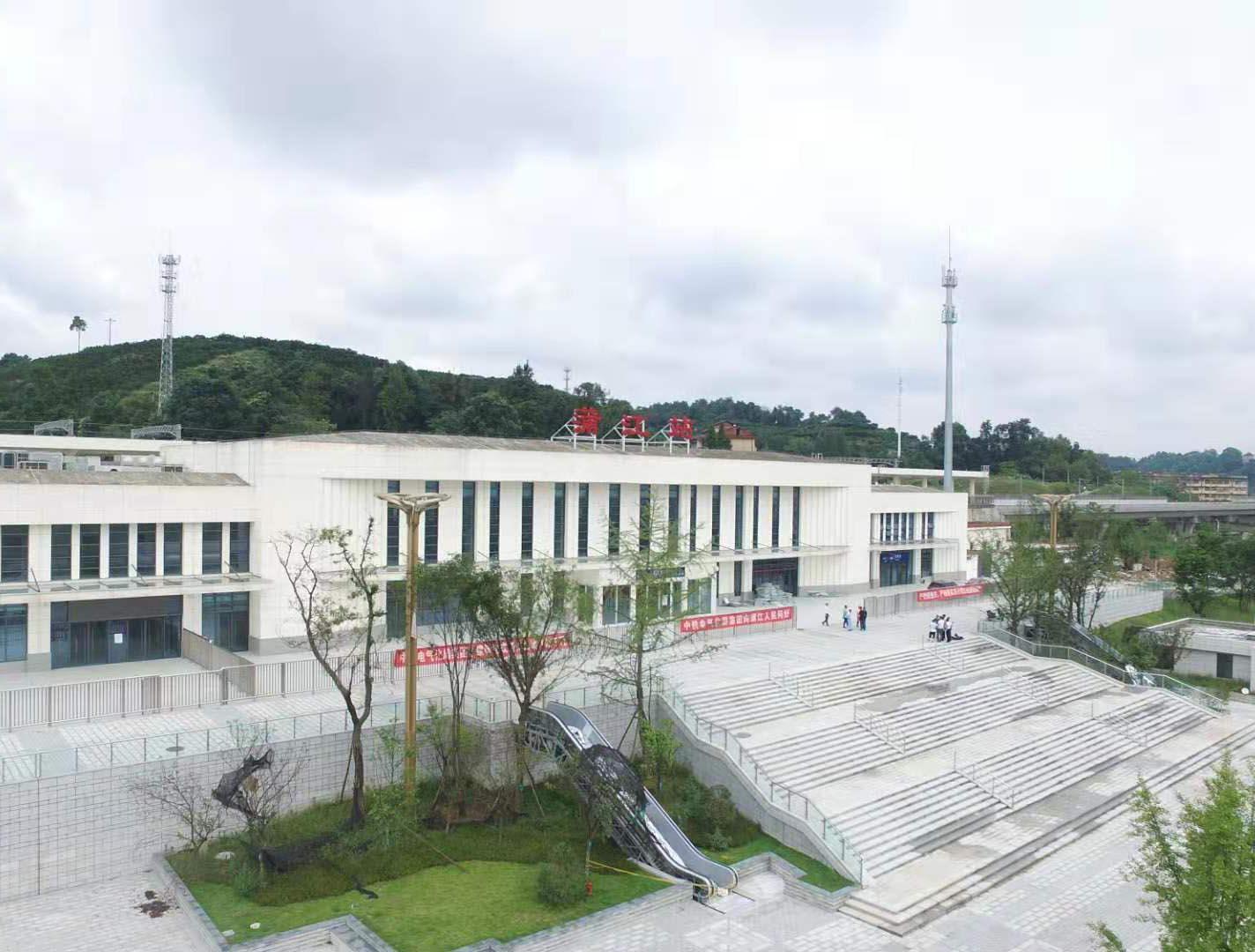 蒲江高铁站