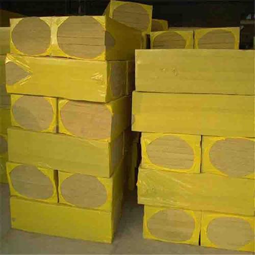 浅谈四川岩棉板的类型有哪些?