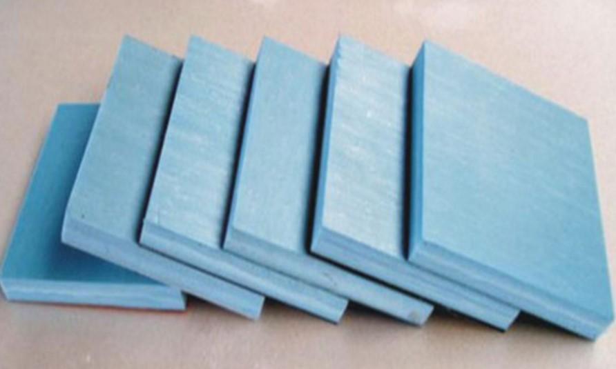 四川挤塑板xps是怎样实现保温效果的