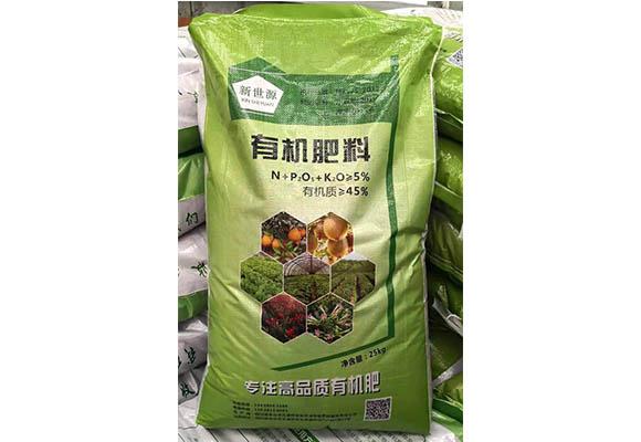 (必看)新世源与你分享四川有机肥与化肥搭配起,效果会更好哦!