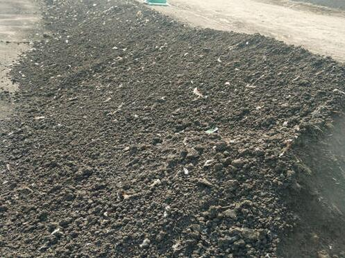 新世源概述四川烟叶有机肥的性质及特点