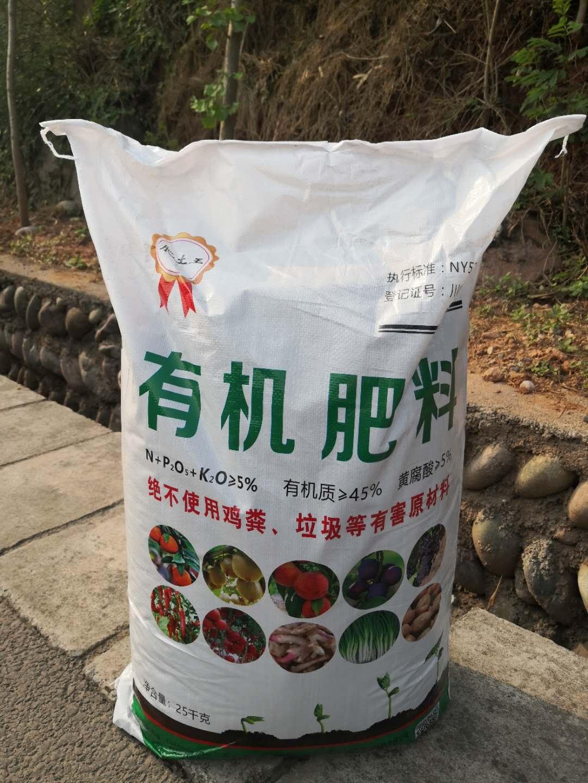 四川龙虾有机肥
