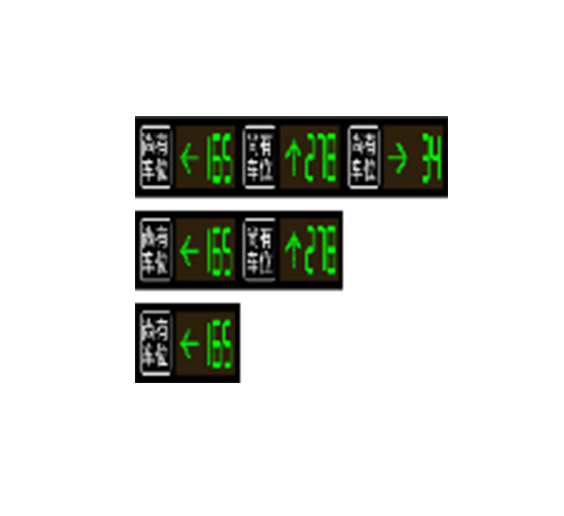 四川停车导视系统安装
