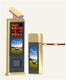 四川智能云停车系统