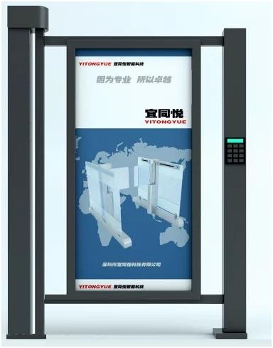 四川广告道闸