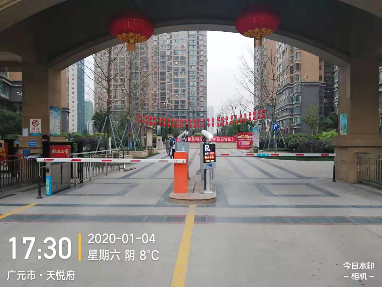 广元市天悦府小区车牌识别系统